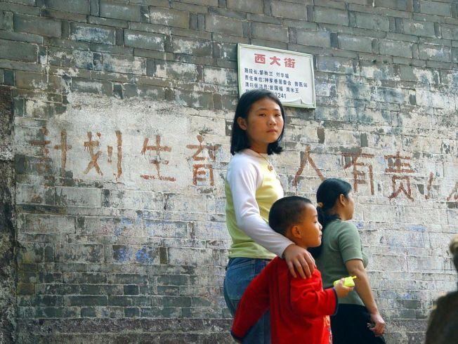 中國過去提倡計畫生育,如今可能將走入歷史。(取材自中國日報)