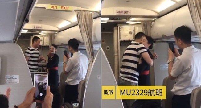 空姐在值勤航程中,被突然出現的男友求婚。空姐接受男友求婚後,兩人相互擁抱。 擷自梨視頻