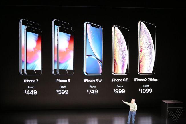 蘋果各款手機價格(圖/取自蘋果官網)