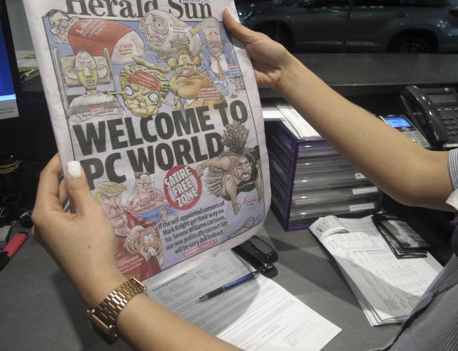 澳洲「前鋒太陽報」(Herald Sun)今天在頭版大膽重刊美國網球巨星小威廉絲的爭議插畫,無視外界有關這幅畫不夠「政治正確」及這幅畫種族、性別歧視小威的批評。美聯社