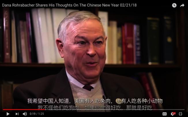 羅拉巴克談他對華人吃狗肉的看法。(取材自美國之音VOA)