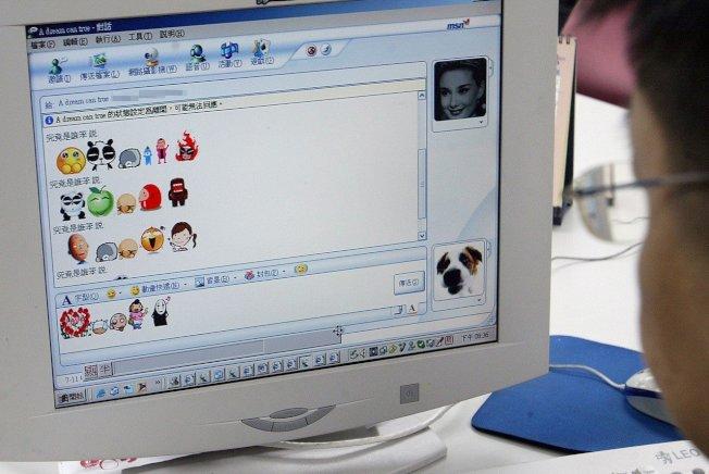 有網友認為,現今常用的通訊軟體LINE、Messenger等都不如從前的MSN好用,因此疑惑這麼好用的軟體為何會消失,引發討論。(本報資料照片)