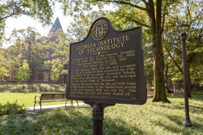 全美最創新大學 喬州大奪亞軍、喬治亞理工居殿軍