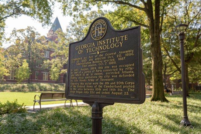 喬治亞理工學院在「最創新大學」名單中列名第4。(取自喬治亞理工Twitter)
