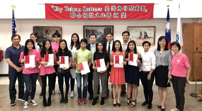 黃正杰(後排左四起)、戴松昌、楊文篪等為獲獎學生頒獎。(記者朱蕾/攝影)