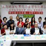 休城僑界 推廣台灣參與聯合國