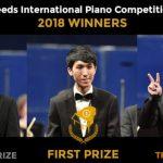 20歲華裔陸逸軒 里茲鋼琴大賽奪金