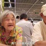 結婚59年不曾下廚 老夫妻天天牽手上街吃飯