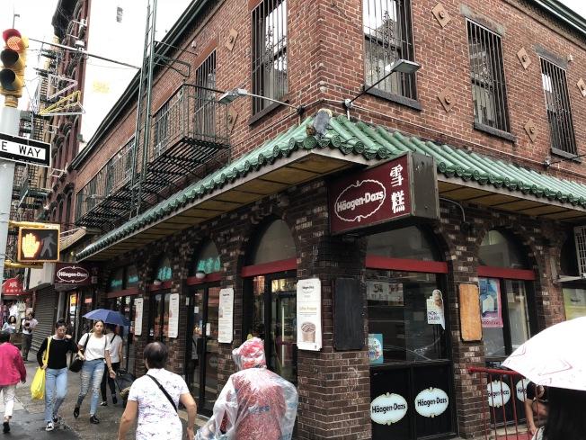 華埠哈根達斯門市店是該品牌在曼哈頓的首家門市店,已有41年歷史,將於11月底結束營業。(記者洪群超/攝影)