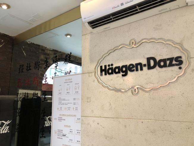 華埠哈根達斯門市店內,數十年的中文標誌保留至今。(記者洪群超/攝影)