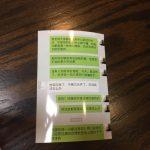 友人支票詐騙 新州華裔夫婦被騙2萬元