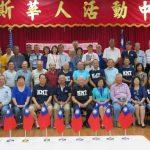 達福僑界 籌設泛藍助選團