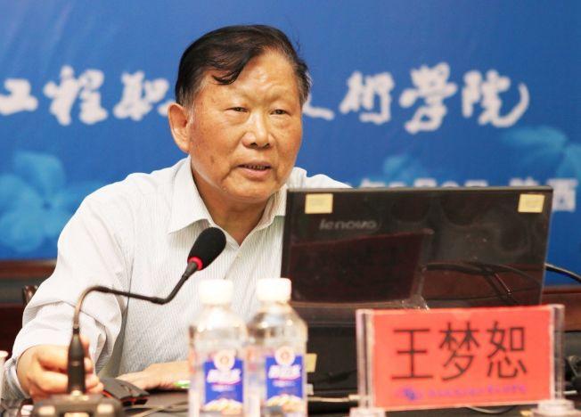 「高鐵院士」王夢恕去世享年80歲。(中新社)