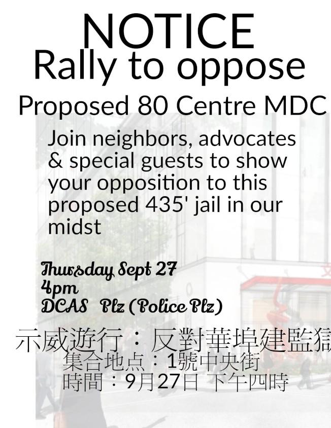27日下午4時中央街1號前會有反建監獄示威。(陳家齡提供)