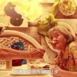 8旬夫妻從不做飯 天天牽手外食59年