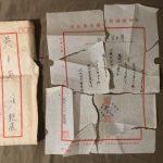 整理母親遺物發現存封42年情書 網友:有洋蔥!