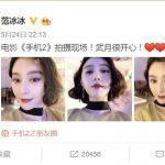 揭發陰陽合同被當反腐英雄 崔永元:我是報私仇