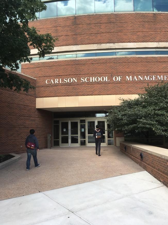 明大的Carlson管理學院。(取自明大網站)