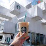 〈圖輯〉全球最大、亞洲首間!花蓮「貨櫃屋星巴克」