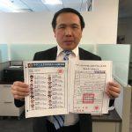 台灣留學生 多人遭「中國公安」電話詐騙