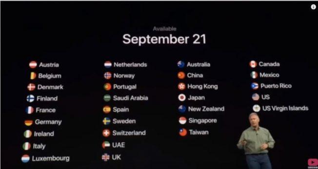 1張圖 看蘋果發表會沒標中國台灣 中國官媒怒了