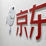 美國4家律師所擬控告京東 京東股價連兩天都跌6%