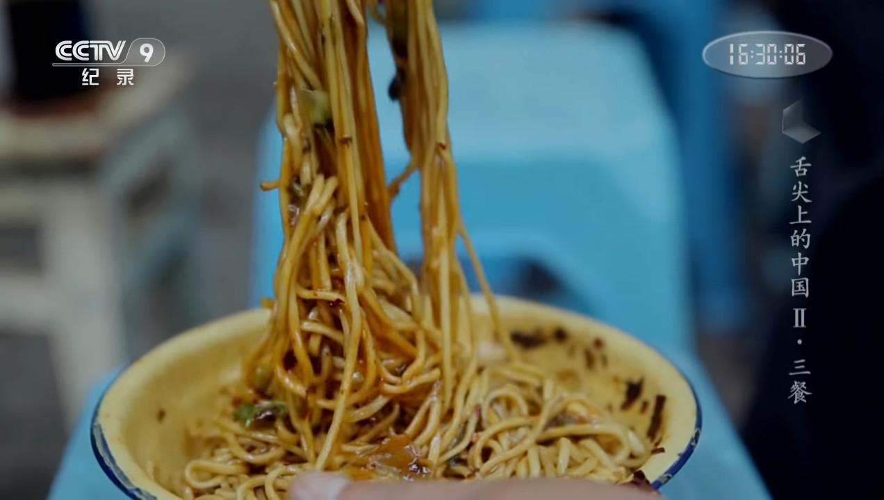 重慶小麵是作為南方人的重慶市民普遍接受的傳統麵食,因其獨特口感,以辣聞名,近年來全國知名。(圖 / 取自舌尖上的中國)