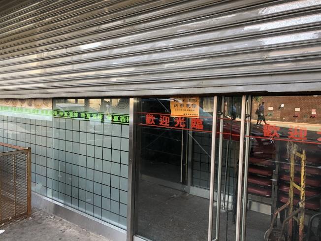 「華夏海鮮酒樓」因環境衛生不佳,日前被市衛生局勒令停業。(記者顏嘉瑩╱攝影)