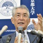 日本獲諾貝爾醫學獎殊榮第5人 本庶佑:很開心