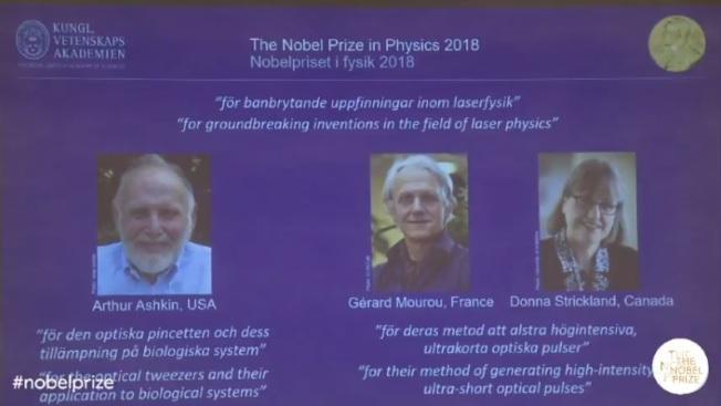 2018年諾貝爾物理學獎頒給3名學者。(取自諾貝爾官網)
