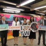 台灣彩繪列車 現身紐約地鐵 改造S線列車推廣觀光