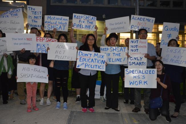 眾多華裔家長和社區人士對廢除SHSAT表達不滿。(記者牟蘭/攝影)