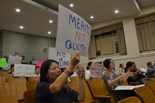 華裔家長和社區人士對廢除SHSAT表達不滿。(記者牟蘭/攝影)