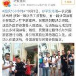 河南警化解外國遊客霸坐飯店 網民:比瑞典文明