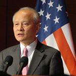 北京想讓步結束貿易戰 遭嫌條件不誘人