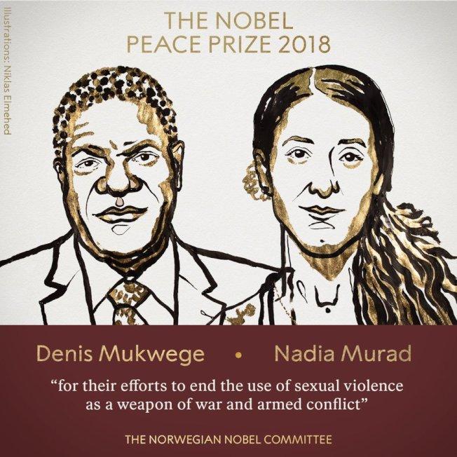 諾貝爾和平獎得主穆克維格(左)與穆拉德(右)。(取自諾貝爾獎網站)