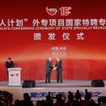 遭美盯上後 中國「千人計畫」疑轉入地下