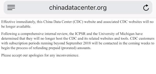 密大突然關閉中國信息中心網站,該網址目前已經無法進入。(網站截圖)