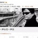 一聲長嘆 崔永元自爆遭「抄家」報復