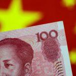 談關稅戰 中國央行:不以人民幣競貶當手段