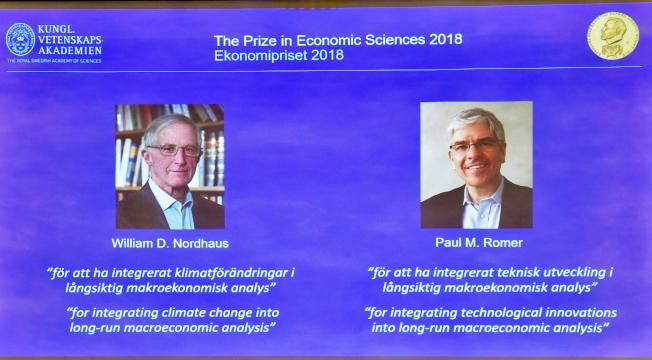 2018年諾貝爾經濟學獎得主是美國經濟學者諾德豪斯(William D. Nordhaus,左),及羅默(Paul M. Romer,右)。 歐新社