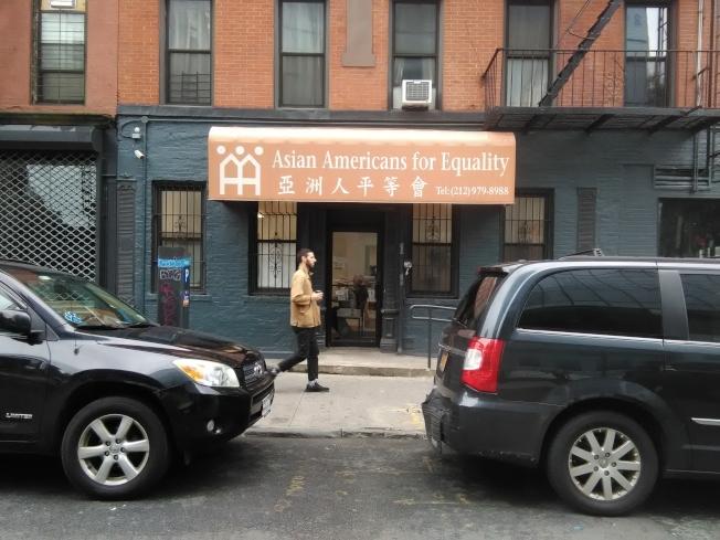 亞平會在紐約市共有六個服務中心和一個老人中心,圖為曼哈頓服務中心。(韓傑/攝影)