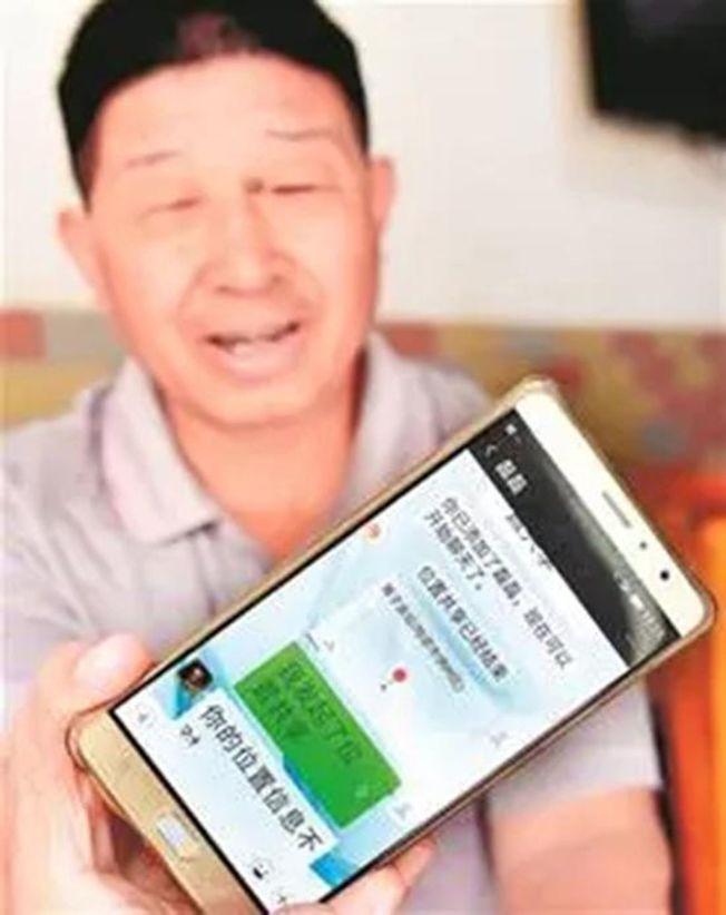 老夫妻被困新疆沙漠,最後還是靠手機獲救。(楚天都市報)
