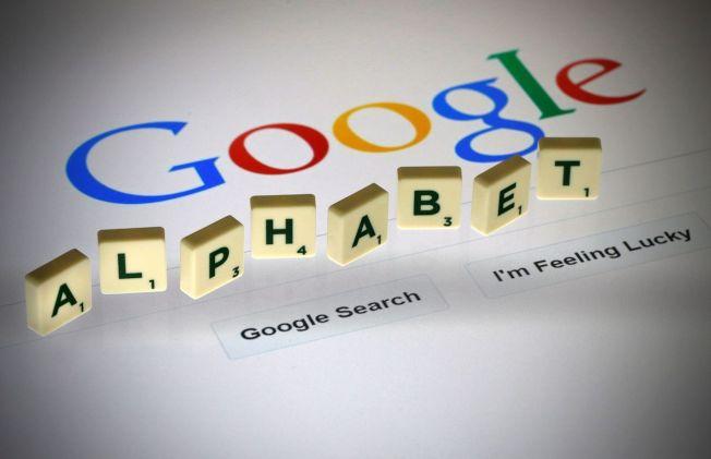 Google計畫關閉Google+所有消費者功能。(路透)