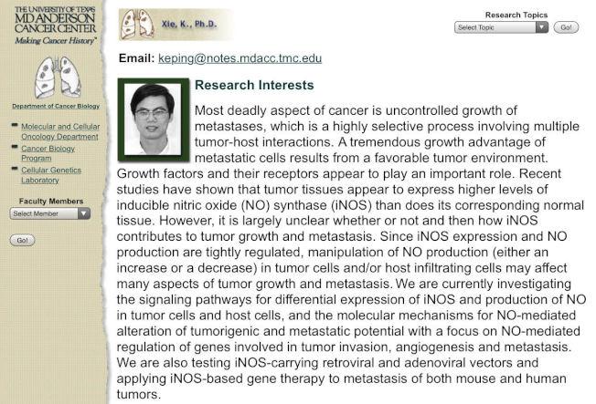 德州大學安德森癌症中心終身教授謝克平被提控,四月離職,中心官網仍有謝的資料。(MD Anderson網站)
