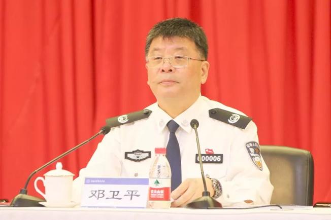 鄧衛平接任公安部副部長。(取材自微博)