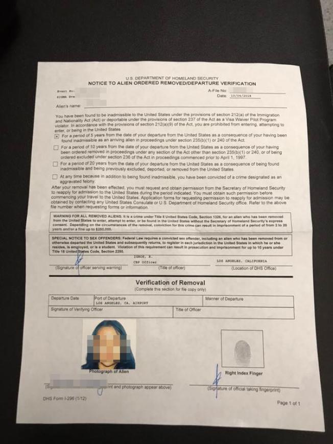 這位女學生因非法打工被遞解出境。(圖片由鄭存柱提供)