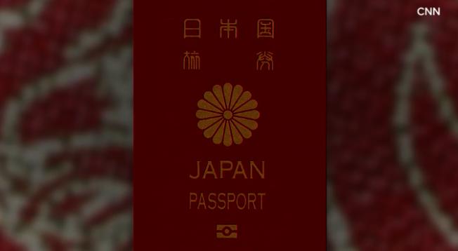 根據亨氏護照指數(Henley Passport Index)排名,日本現在擁有全球最強大的護照。截自CNN網站