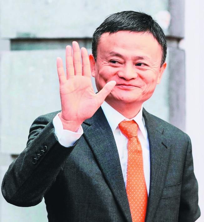 阿里巴巴集團董事局主席馬雲。(本報資料照片)