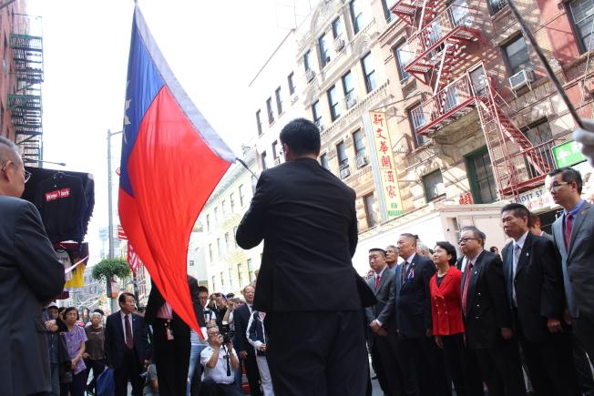 中華民國107年雙十國慶升旗儀式10日在紐約中華公所前舉行。(記者張筠/攝影)
